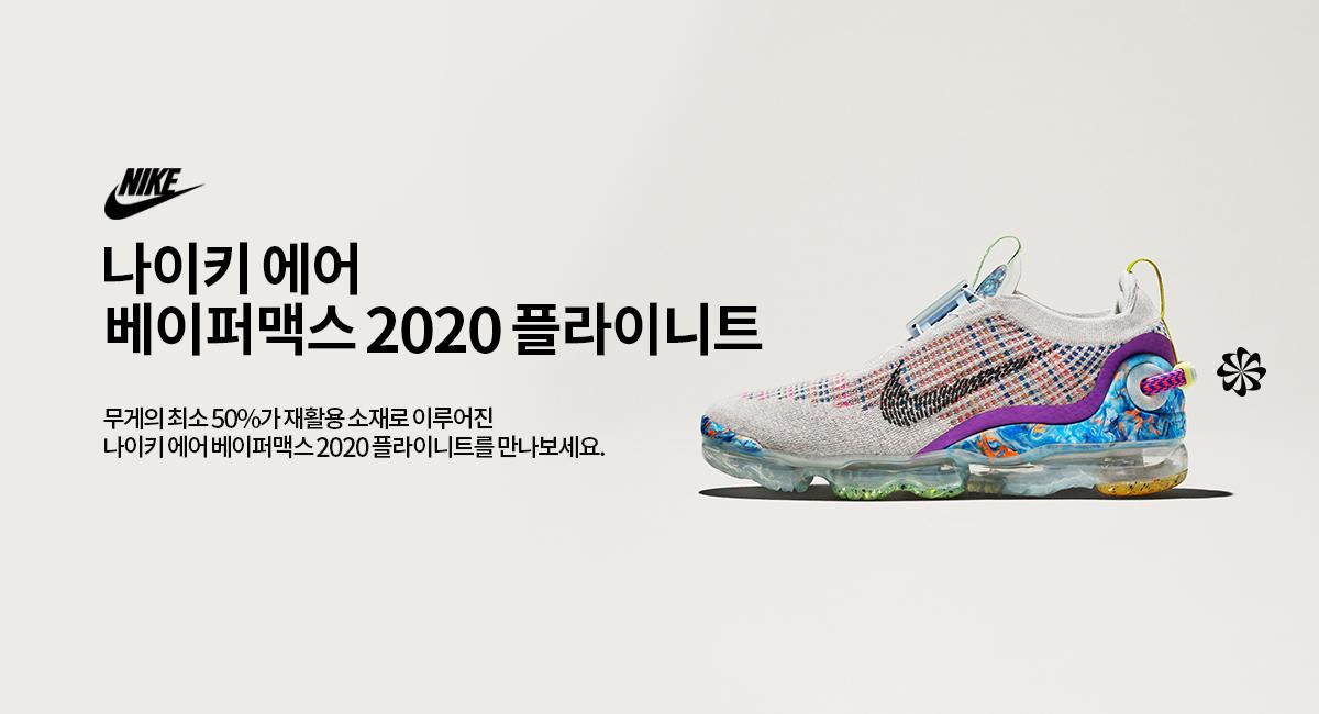 2000717_GRAND STAGE_PC_MAIN_P1_1200x650