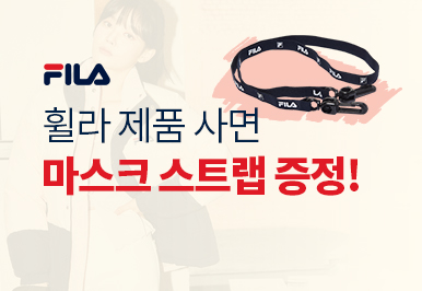 FO_03_MainPromotion_06_3일간쇼핑찬스