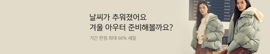 pc_띠배너_01